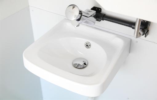 手洗い器も完備
