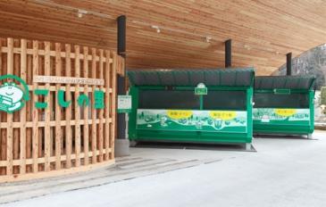 ※写真は滋賀県の回収ステーション『こしの里』の様子