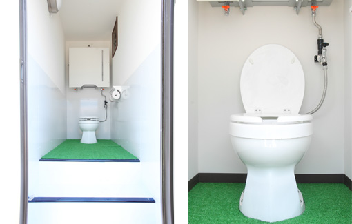 老若男女問わず利用しやすい洋式トイレ 広々としたスペースを確保