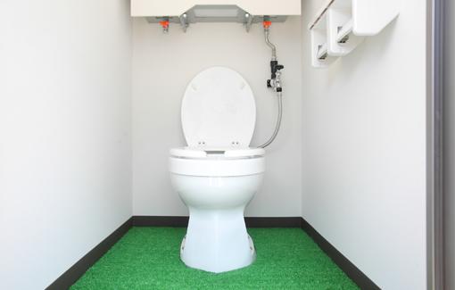 トイレはもちろん洋式便座を採用